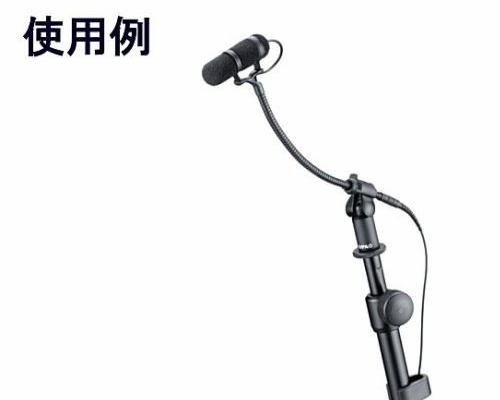 DPA d:vote楽器用マイクロホン スタンドマウントセットモデル VO4099SM