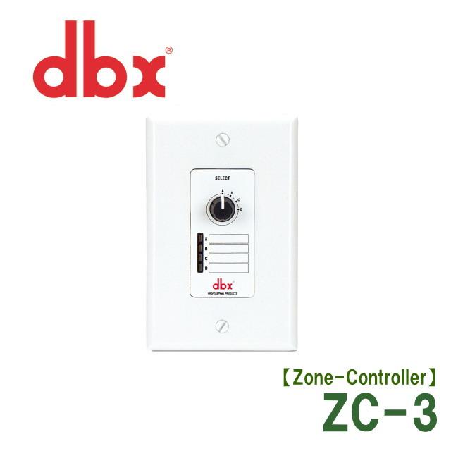 dbx dbx DriveRack ZC-3 220i DriveRack/260/4800/4820、ZonePRO用ゾーンコントローラー ZC-3, プインプル化粧品:84c68183 --- ww.thecollagist.com