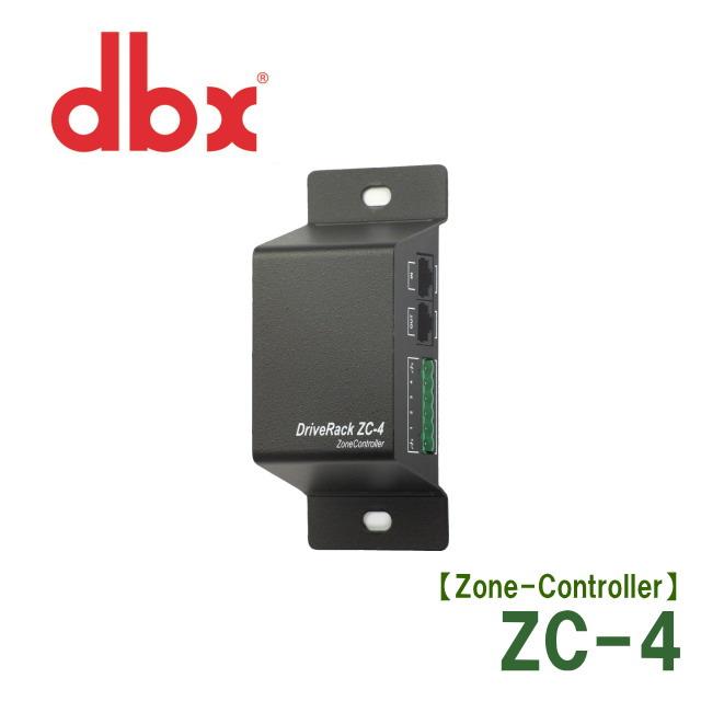 dbx DriveRack 220i ZC-4/260/4800/4820、ZonePRO用ゾーンコントローラー ZC-4, タノーダイヤモンド:b9bb950c --- sunward.msk.ru