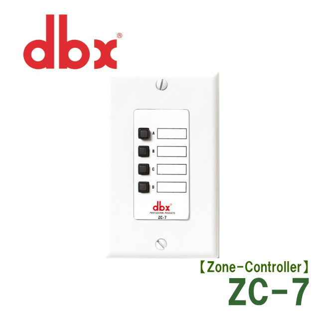 dbx ZC-7dbx zonePRO用ゾーンコントローラー ZC-7, DearBouquet:b8a8281b --- ww.thecollagist.com