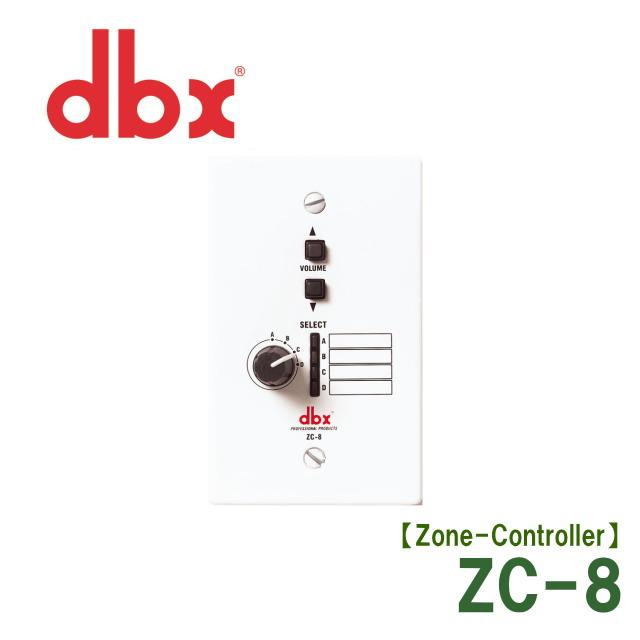 dbx 4800/4820 DriveRack ZC-8 dbx 4800/4820 ZonePRO用ゾーンコントローラー ZC-8, ミツハシライス(お米 玄米 雑穀):717e04e1 --- ww.thecollagist.com