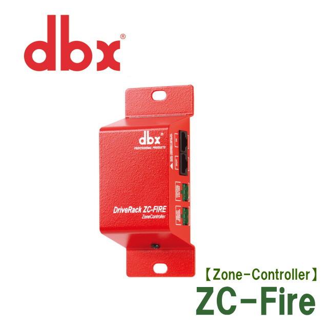 dbx DriveRack 4800/4820 ZonePRO用ゾーンコントローラー ZC-Fire