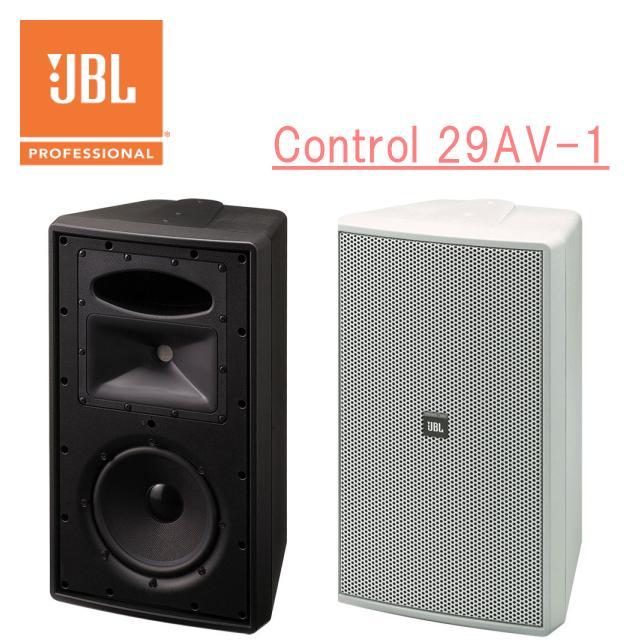 JBL 2-Way フルレンジ・スピーカー Control29AV-1