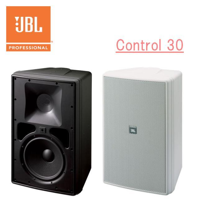 JBL 3-Way フルレンジ・スピーカーシステム Control30