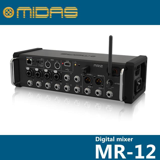 MIDAS / マイダス MR12 リモートコントロール デジタルコンソール