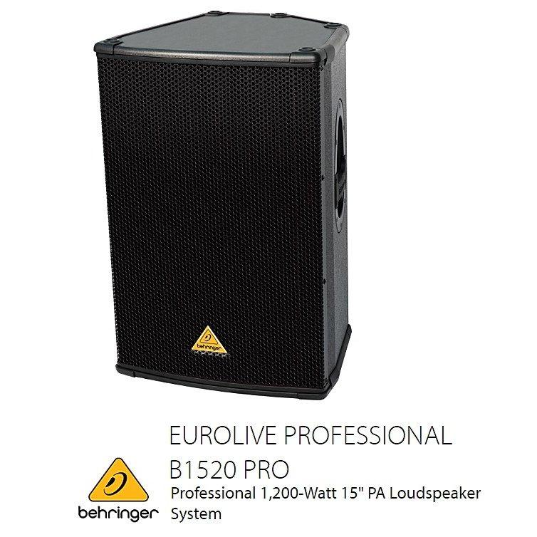 BEHRINGER(ベリンガー) B1520 PRO EUROLIVE PRO 15インチ 2-Wayフルレンジ・スピーカー