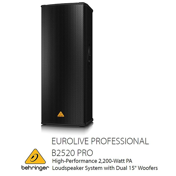BEHRINGER(ベリンガー) B2520 PRO EUROLIVE PRO 15インチ×2 2-Wayフルレンジ・スピーカー
