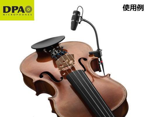DPA d:vote楽器用マイクロホン バイオリンセットモデル 4099-DC-1-199-V