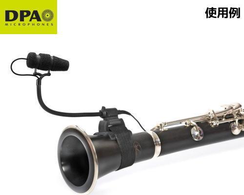DPA d:vote楽器用マイクロホン 木管楽器セットモデル 4099-DC-1-101-U