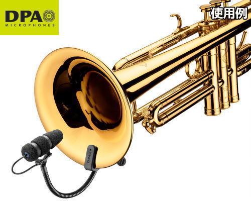 DPA d:vote楽器用マイクロホン トランペットセットモデル 4099-DC-2-199-T