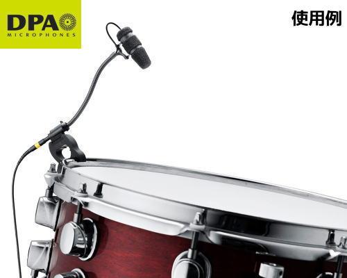 DPA d:vote楽器用マイクロホン ドラムセットモデル 4099-DC-2-201-D