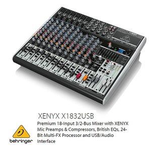 BEHRINGER/べリンガー X1832USB XENYX USBオーディオインターフェース搭載 アナログ・ミキサー