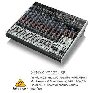BEHRINGER/べリンガー X2222USB XENYX USBオーディオインターフェース搭載 アナログ・ミキサー