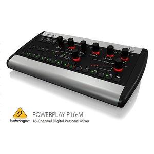 BEHRINGER/べリンガー P16-M POWERPLAY 16chパーソナルモニター用デジタルステレオミキサー