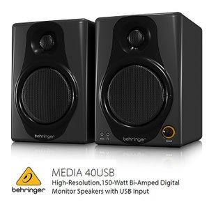 BEHRINGER/べリンガー MEDIA 40USB 150Wデジタルパワーアンプ搭載 2-Wayパワードモニタースピーカー(2本セット)