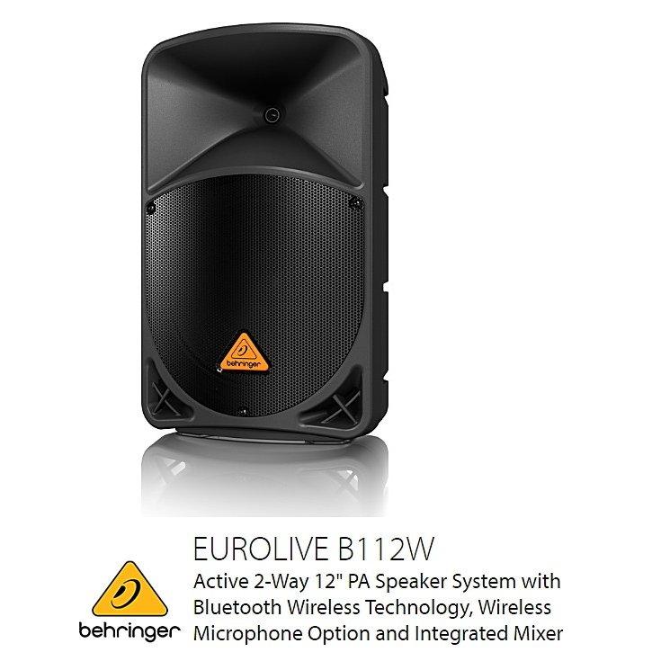 BEHRINGER(ベリンガー) B112W EUROLIVE 2-Way 12インチ パワードスピーカー