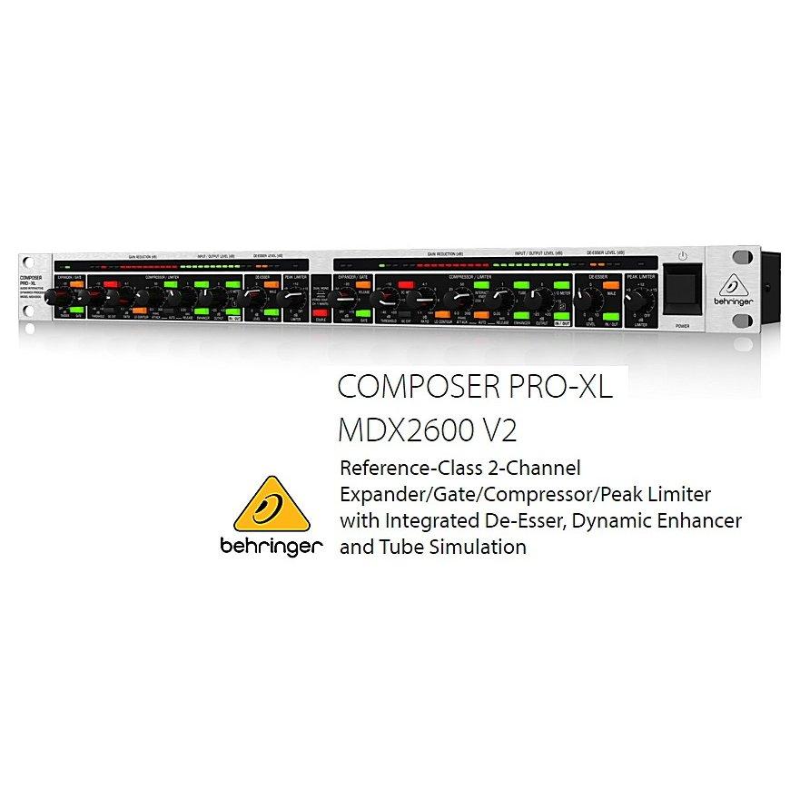 BEHRINGER/べリンガー 2chコンプレッサー MDX2600 V2 COMPOSER PRO-XL