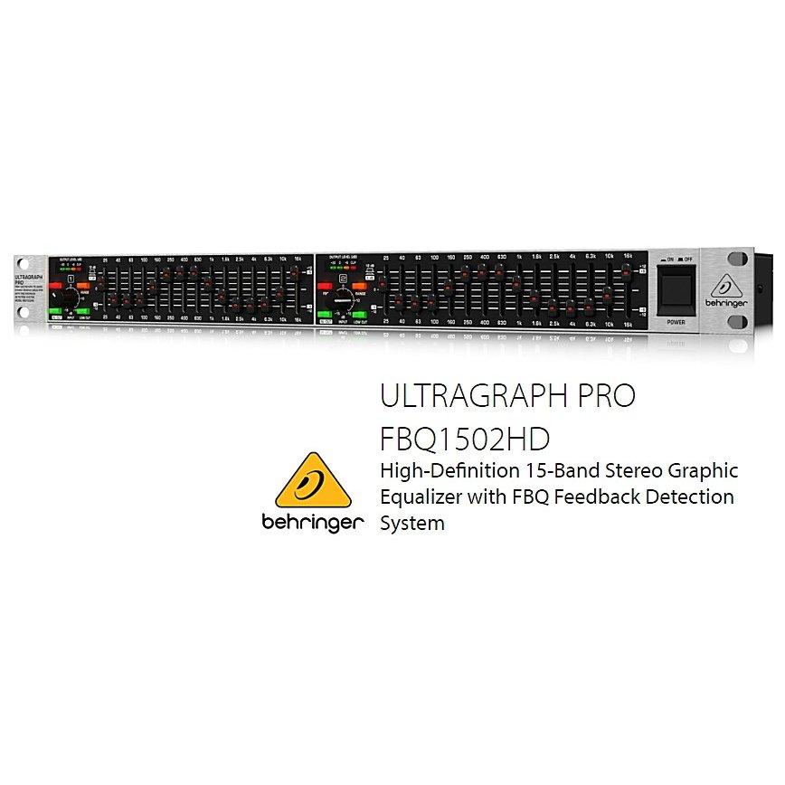 BEHRINGER/べリンガー 2ch 15バンドグラフィックイコライザー FBQ1502HD ULTRAGRAPH PRO