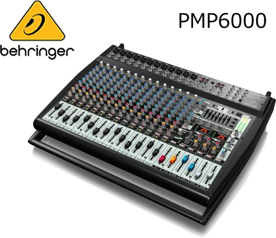 BEHRINGER べリンガー パワード ミキサー 選択 売れ筋 EUROPOWER PMP6000