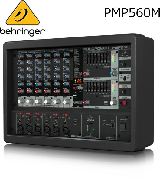 BEHRINGER/べリンガー パワード・ミキサー PMP560M EUROPOWER