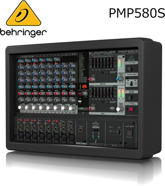BEHRINGER/べリンガー パワード・ミキサー PMP580S EUROPOWER