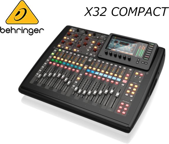 Behringer/ベリンガー デジタル・ミキサー X32-COMPACT