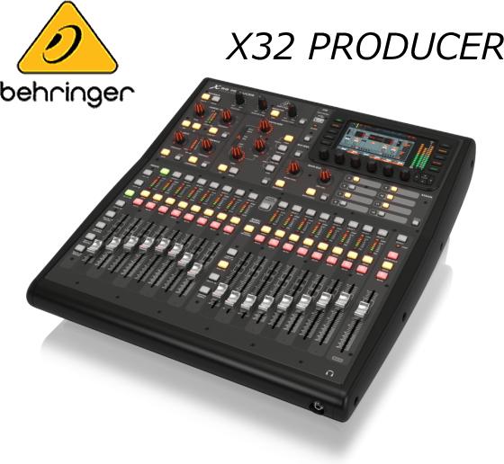 Behringer/ベリンガー デジタル・ミキサー X32 PRODUCER