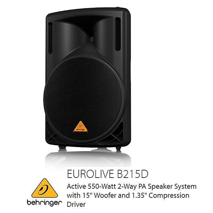 BEHRINGER/べリンガー 15インチ パワード2-Wayフルレンジ・スピーカー B215D EUROLIVE