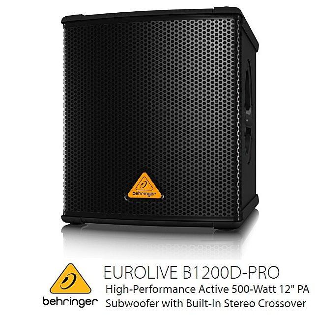BEHRINGER/べリンガー 12インチ 500Wパワードサブウーファー B1200D-PRO EUROLIVE
