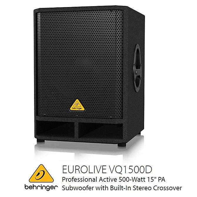 BEHRINGER/べリンガー 15インチ 500Wパワードサブウーファー VQ1500D EUROLIVE