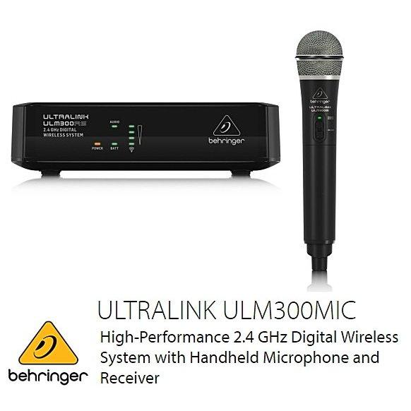 BEHRINGER/べリンガー 2.4GHz帯デジタルワイヤレス ULM300M ハンドヘルド型送信機 2本/ULM300RD 2ch受信機セット ULM302MIC