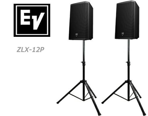 EV エレクトロボイス ZLX-12P 1ペア(スタンド付き)スピーカー