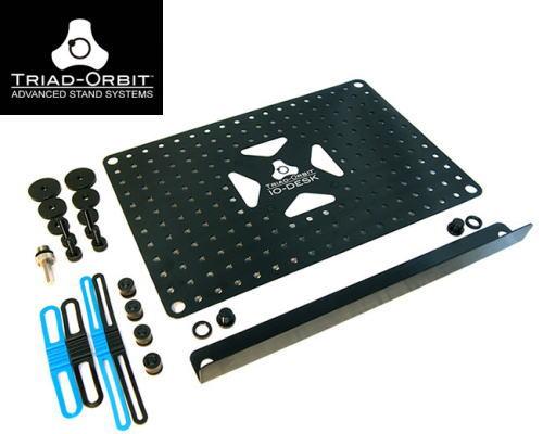 TRIAD-ORBIT ノートPC用ユニバーサルトレイ IO-DESK