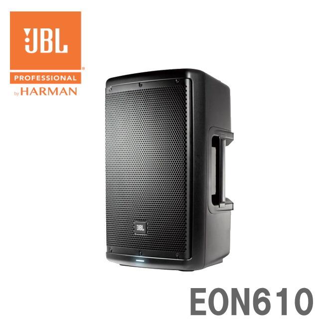 JBL EON610 ポータブル・パワード・スピーカー