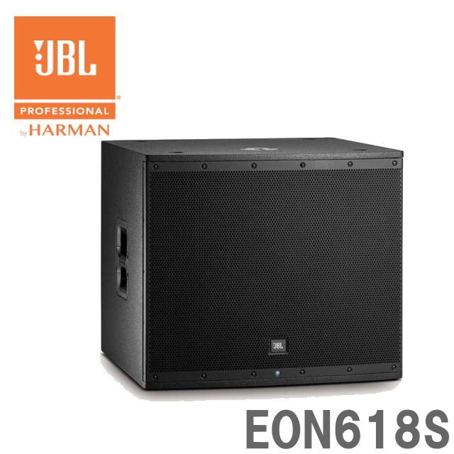 JBL EON618S パワード・サブウーファー