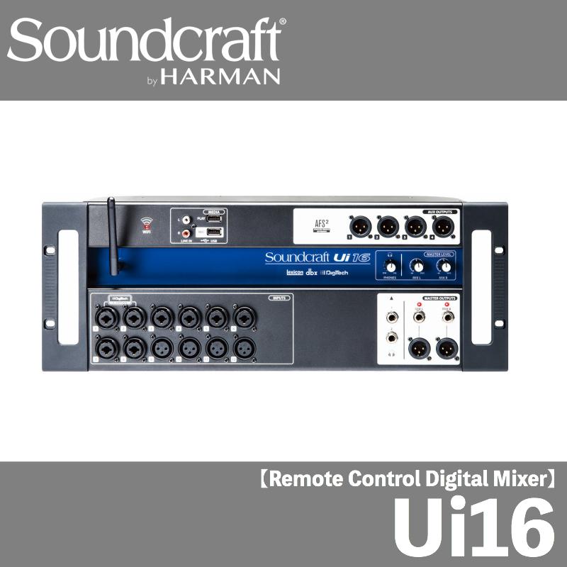 Soundcraft / サウンドクラフト Ui16 リモートコントロール・デジタル・ミキサー Ui 16