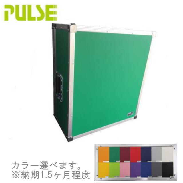 ALLEN & HEATH ( アレンアンドヒース ) SQ-5用 FRPケース(キャスター無し) PULSE/パルス