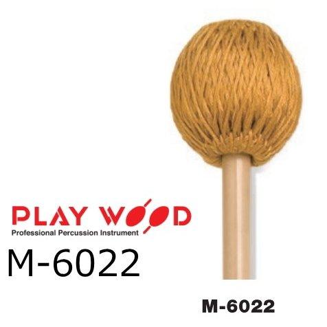 激安通販 PlayWood プレイウッド M-6022 加藤訓子モデル ハード シリーズ ☆送料無料☆ 当日発送可能 マリンバ用キーボードマレット ライト