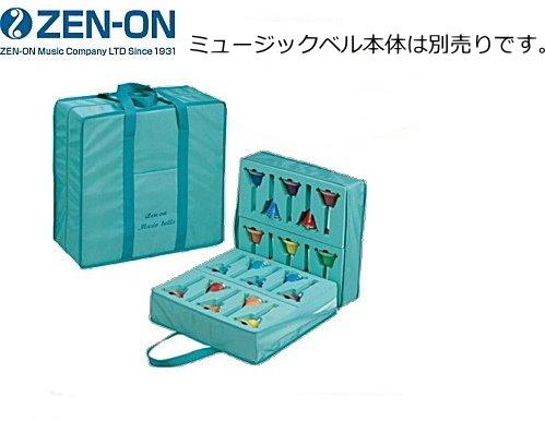 ゼンオン/全音 ミュージックベルソフトケース Z-8型 タッチ式タイプ20本用 Z-8型, デイジードッグ:f50bb7fb --- atbetterce.com