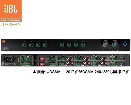 JBL(ジェービーエル) CSMA 280 ミキサー内蔵パワーアンプ