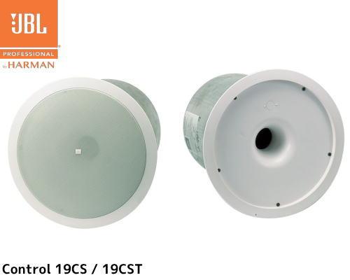【JBL PROFESSIONAL】Control 19CS (ローインピー)天井埋込用サブウーファー 2本セット