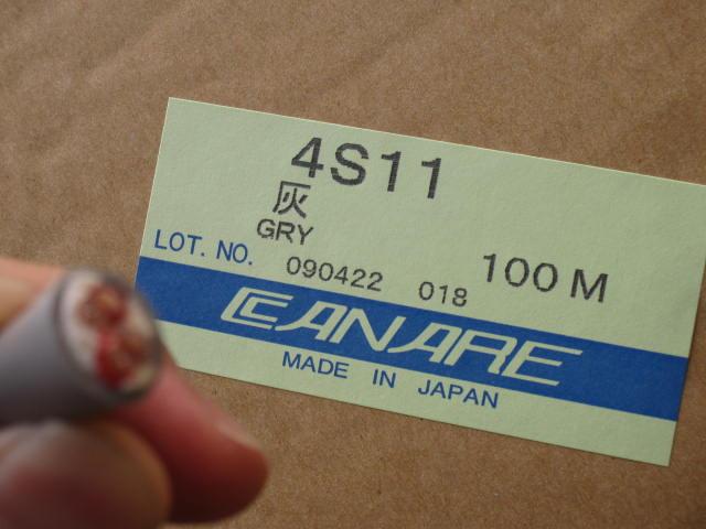 カナレ スピーカーケーブル 100m巻き 4S11