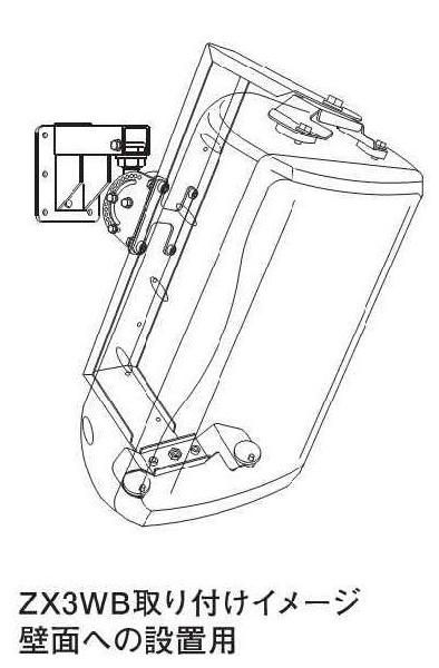 EV/エレクトロボイス ZX3用壁面ブラケット ZX3WB, アメカジのバックドロップbackdrop:47bea6f4 --- atbetterce.com