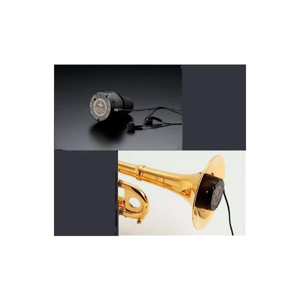 YAMAHA 【送料無料】 サイレントブラス 《トランペット・コルネット用ピックアップミュートセット/消音器》 SB7X