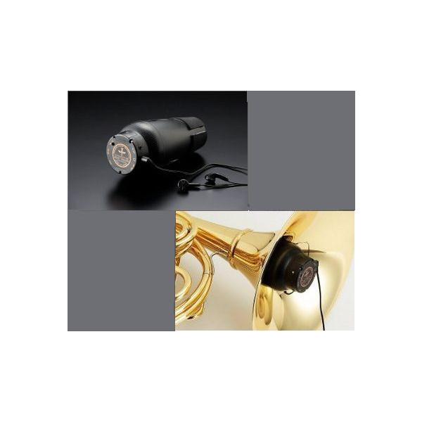 ベストブラス e-Brass 3 ホルン用消音ミュート 消音器