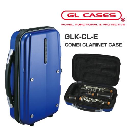 【GL CASES】GLK-CL-E クラリネット用ハードケース
