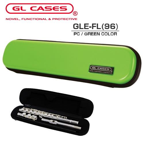【GL CASES】GLE-FL(96) フルート用 ABS樹脂製軽量ハードケース