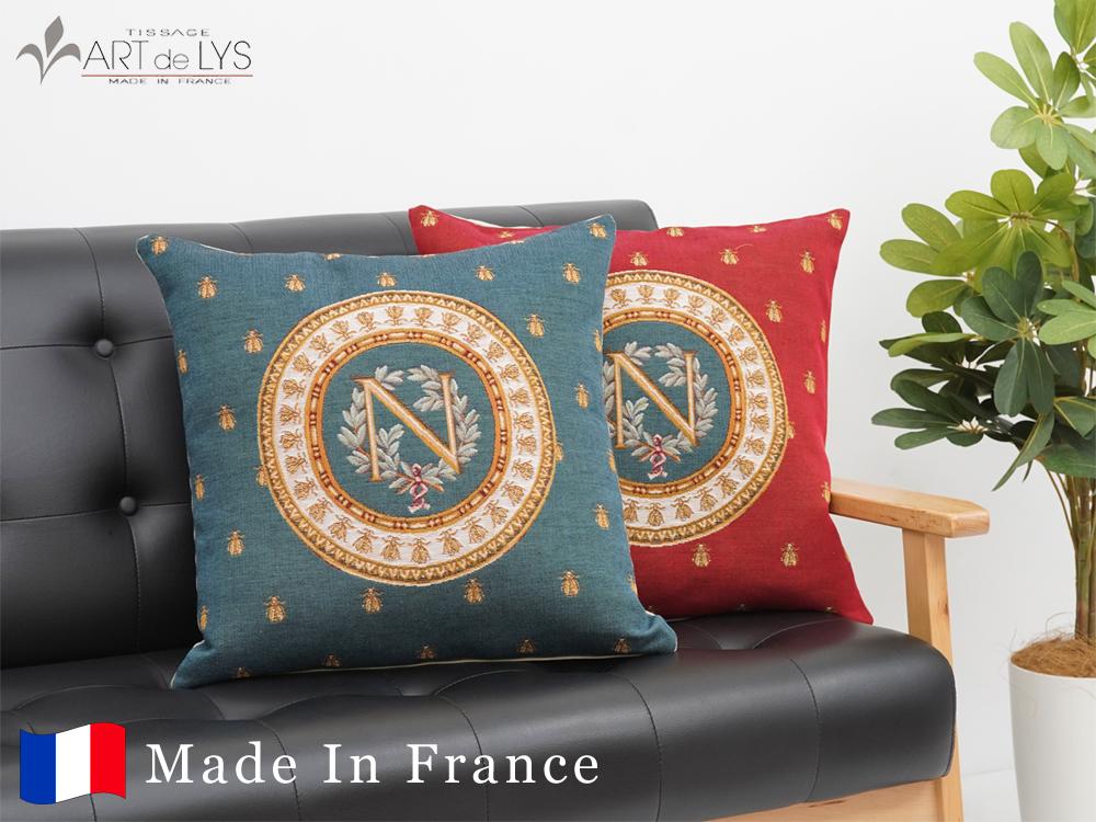 100% Made in France since 1890 ART 贈呈 de LYS フランス製 ゴブラン織り クッションカバー 8701 お洒落 割り引き アールドリス ソファ インテリア 全2色 50×50 クッション Napoleon ベッド ナポレオン レッド 背当て