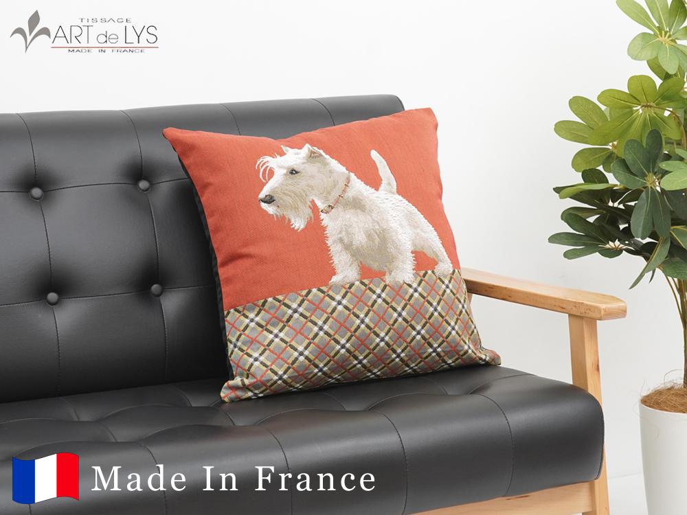 100% Made in France 在庫処分 since 1890 ART de LYS フランス製 ゴブラン織り クッションカバー 8919 White Scottish ベッド クッション インテリア お洒落 ソファ 犬 スコティッシュ 動物 イヌ アールドリス 即日出荷 アニマル テリア ピロー dog 背当て