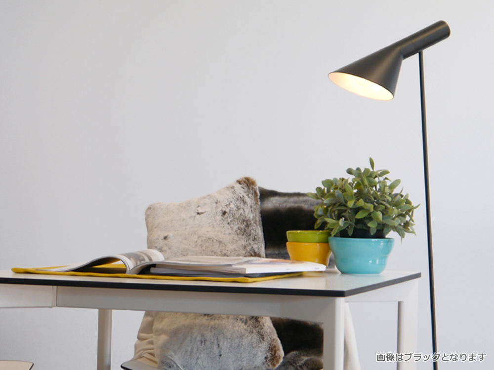 AJ フロアライト ブラック LED電球付 アルネ・ヤコブセン Arne Jacobsen デザイナーズ フロアランプ ベッド インテリア照明 スポットライト リビング 北欧 リプロダクト ソファ 寝室 間接照明 スタンドライト アルネヤコブセン フロアスタンド